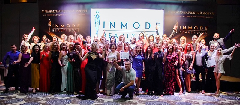 Пятый международный форум Beauty Boss Inmode