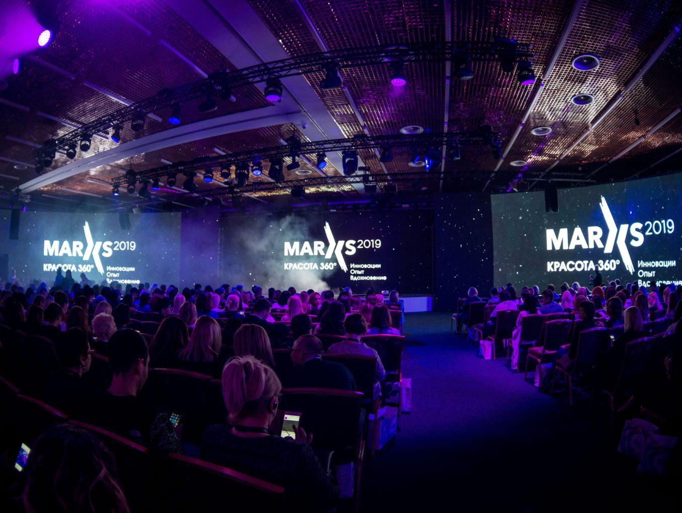 Саммит российских экспертов Merz Aesthetics 2019