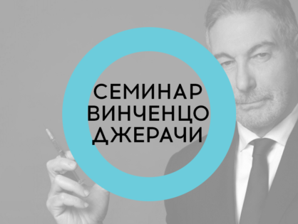 Коррекция нижней трети лица: личный опыт и профессиональные секреты