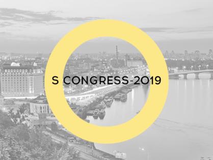 S Congress-2019