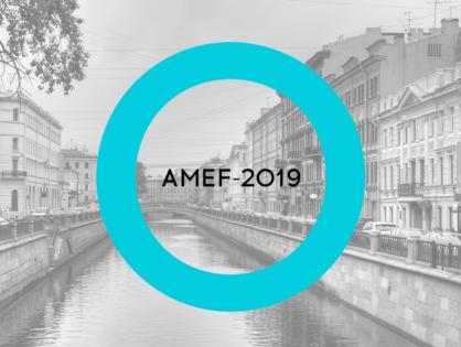 AMEF-2019