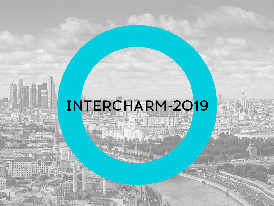 InterCHARM-2019