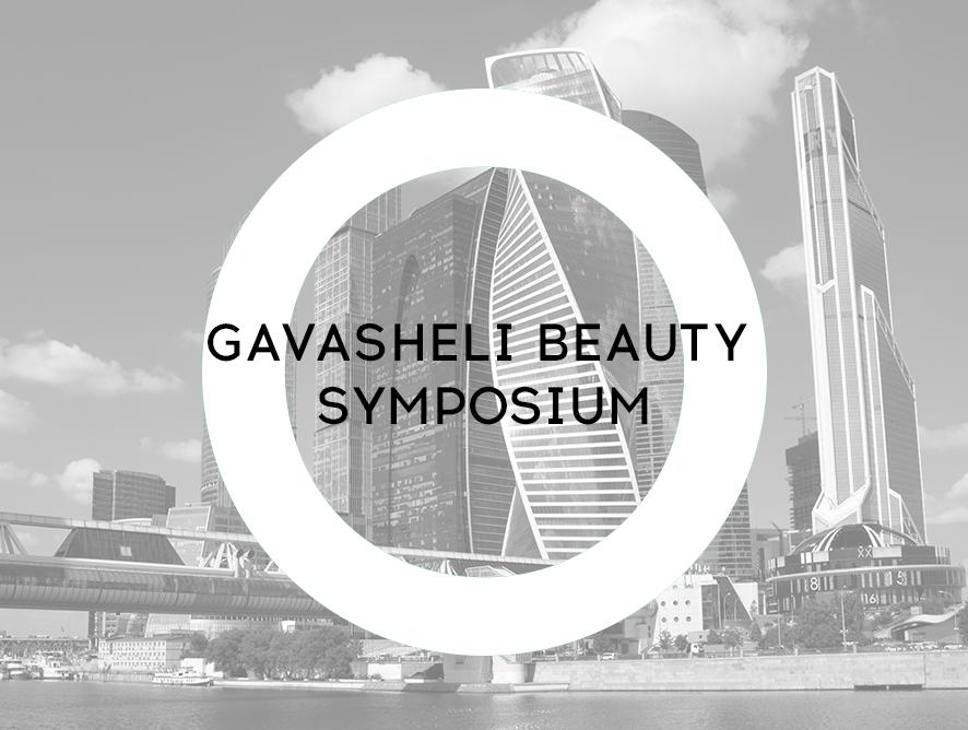 Gavasheli Beauty Symposium