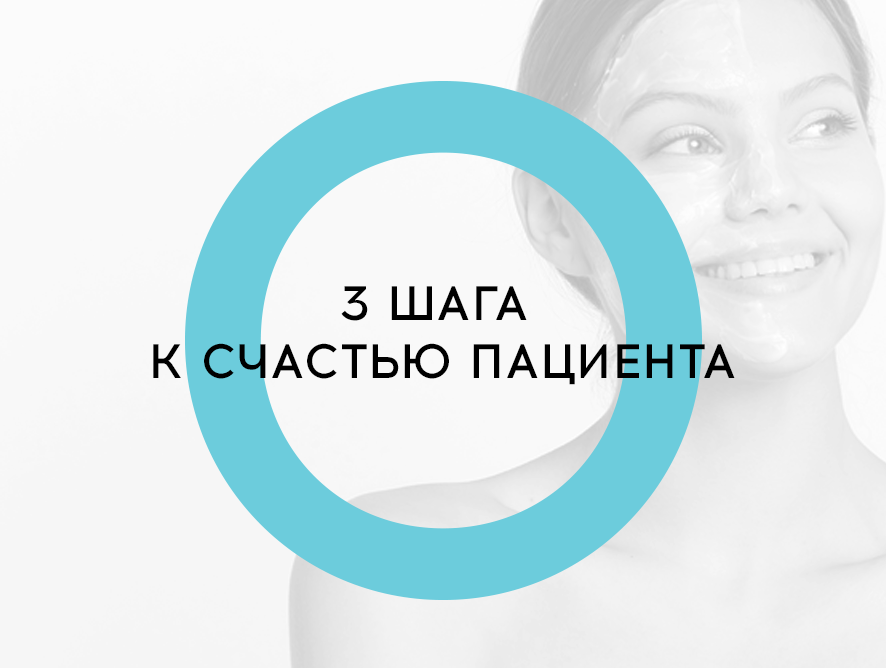 «Отеки: что может сделать косметолог?»