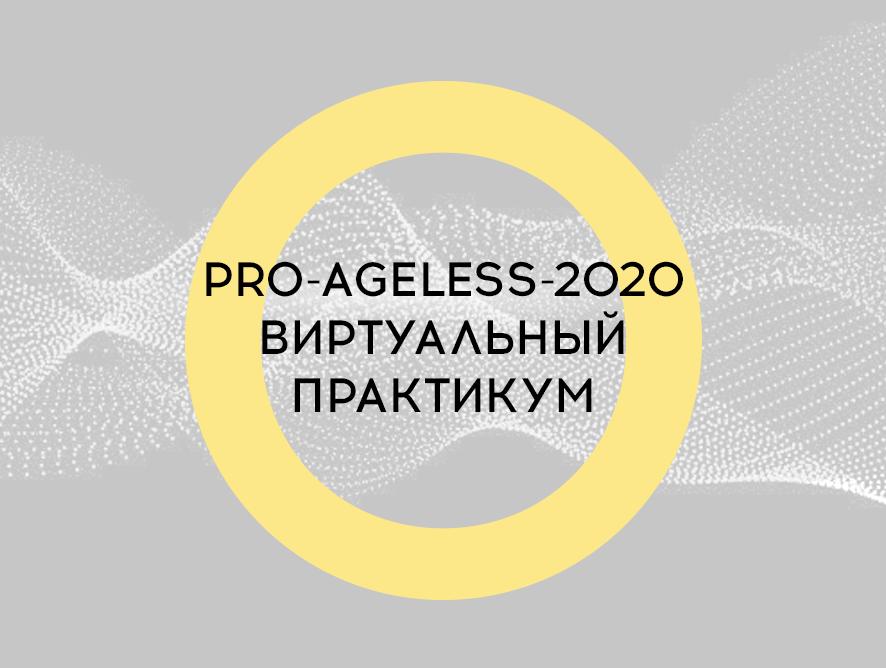 Pro-Ageless-2020