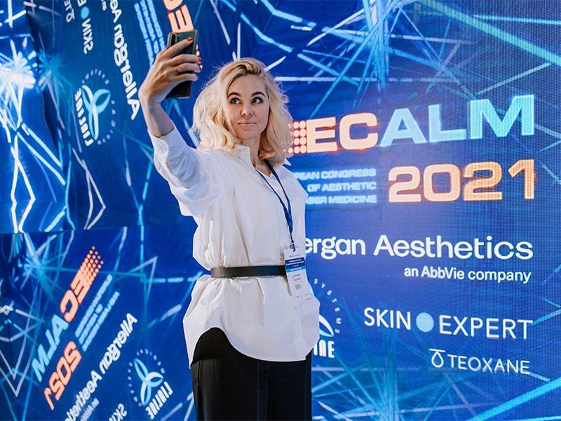 ECALM-2021: новый и снова на высоте