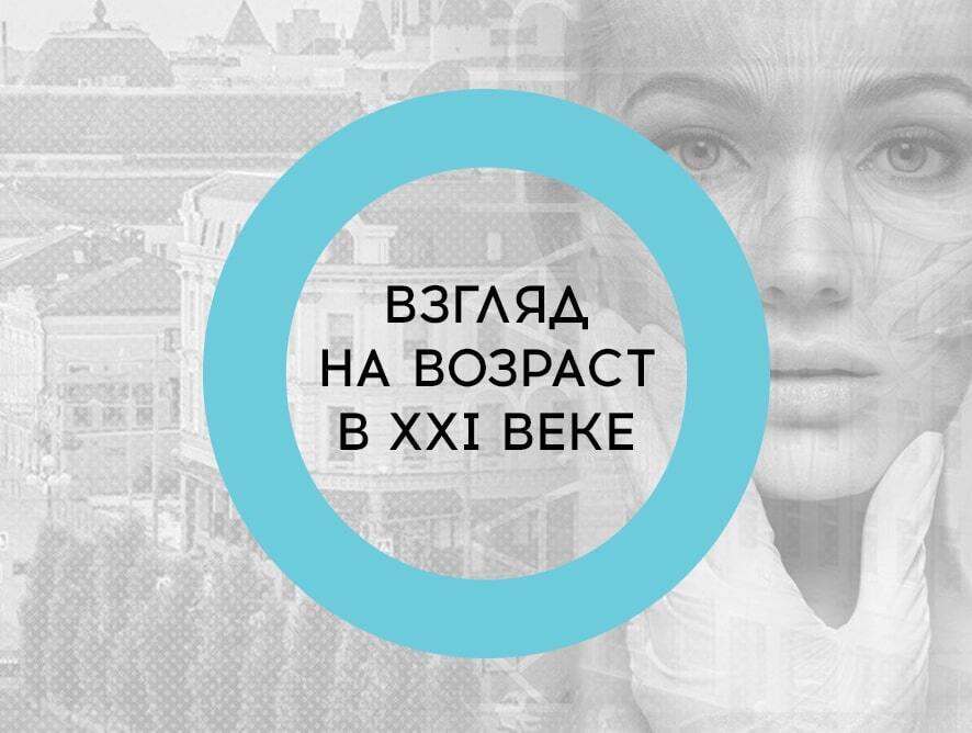 Диссекционный курс и научно-практическая конференция в Казани
